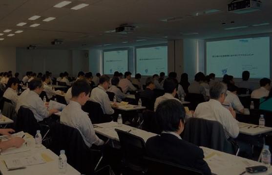 対話型AI 活用セミナ(東京)~事例に見る!CS/ESを高めるためのチャットボット活用のポイント~